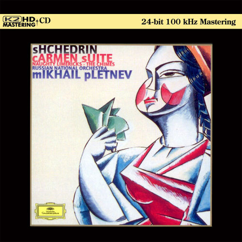 Carmen Suite / Concerto for Orchestra no.1 and 2
