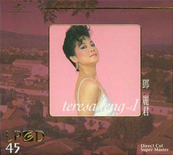 Deng Lijun  - vol. 1