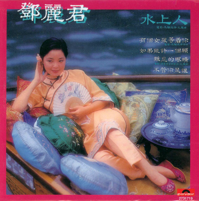 The Love Song Of Island Vol. 10
