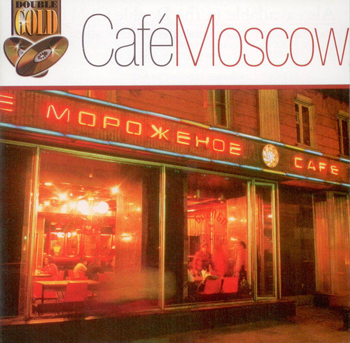 Cafe Moscow