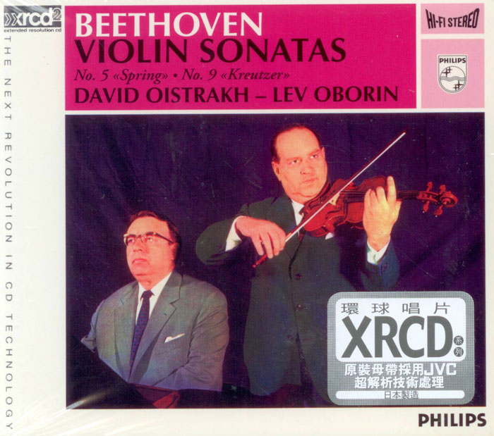 Violin Sonatas Nos. 5 - 'Spring' & 9 'Kreuzer'