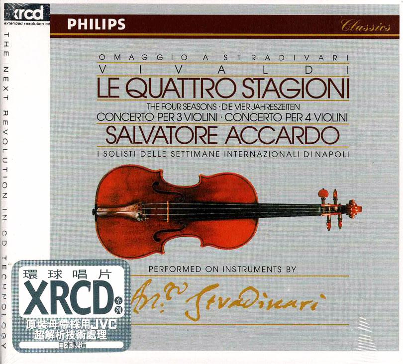 Le Quattro Stagioni / Concerto per 3 Violini / Concerto per 4 Violini