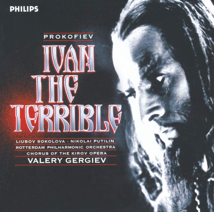 Ivan The Terrible image