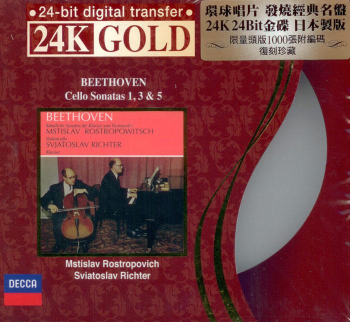 Cello Sonatas 1, 3 & 5