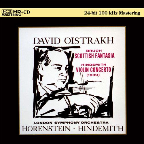 Scottish Fantasy, for violin & orchestra / Violin Concerto, for violin & orchestra