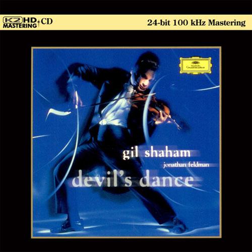 Devil's Dance image