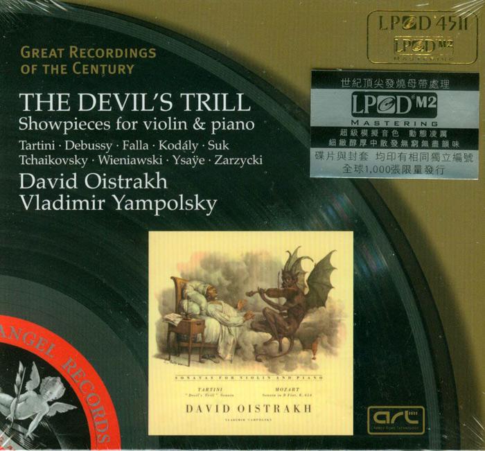 The Devil's Trill - Showpieces for Violin and Piano