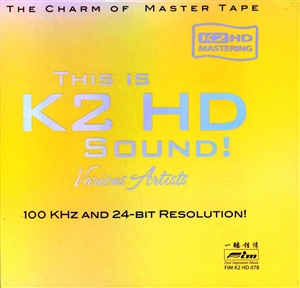 THIS IS K2HD SOUND - 100 kHz and 24-BIT RESOLUTION image