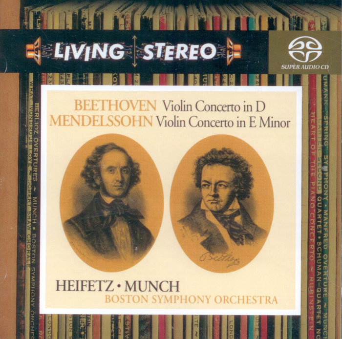 Violin Concerto In D / Violin Concerto in E Minor image