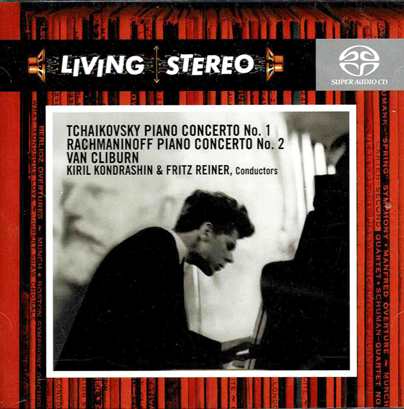 Piano Concerto No. 1 / Piano Concerto No. 2