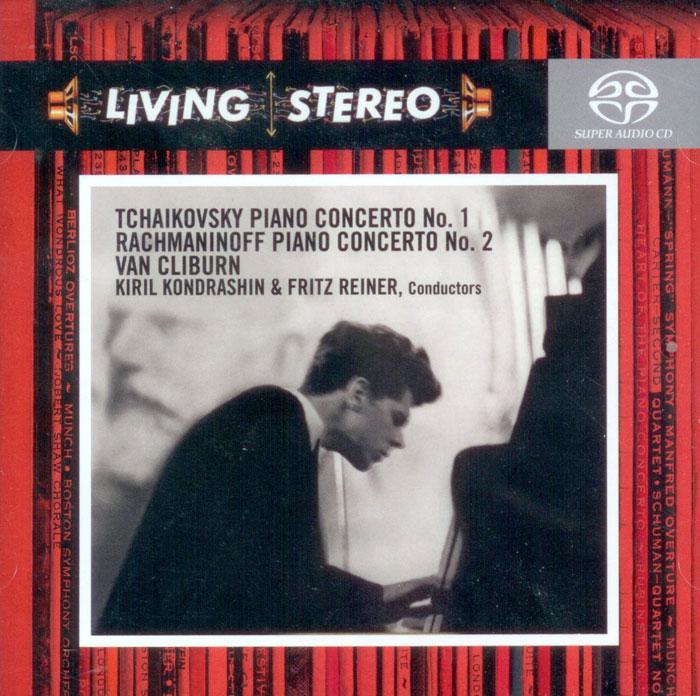 Piano Concerto No. 1/  Piano Concerto No. 2 image