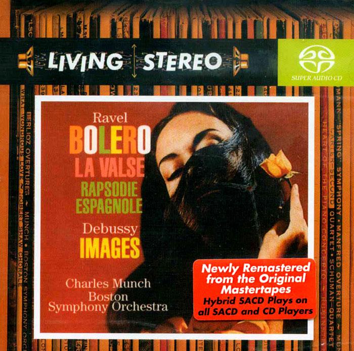 Bolero / La Valse / Rapsodie Espagnole