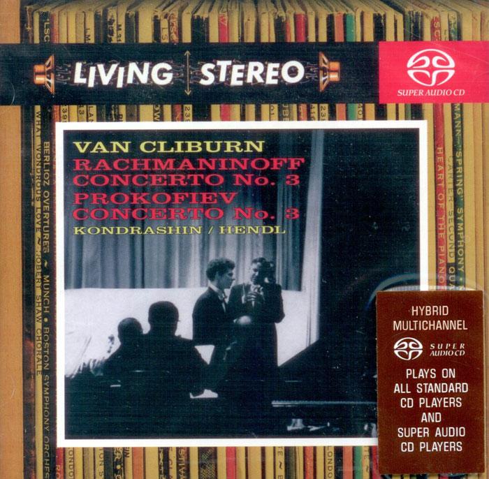 Piano Concerto 3 // Piano Concerto 3