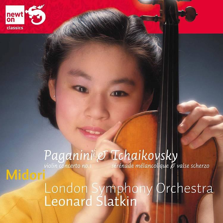 Violin Concerto No.1 in D Op.6, Serenade melancholique in B flat minor Op.26 Valse-Scherzo Op.34