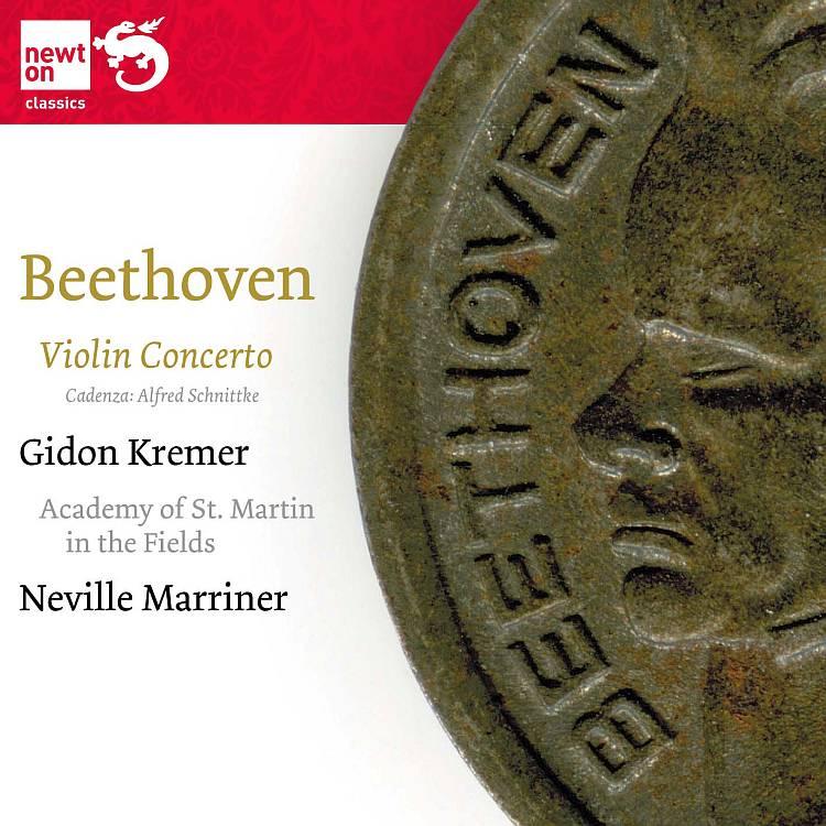 Violin Concerto in D major, Op. 61 (Cadenzas by Alfred Schnittke) image