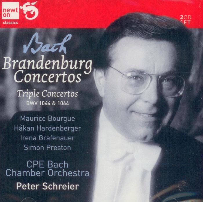 Brandenburg Concertos Nos. 1-6 / Concerto for Three Violins image