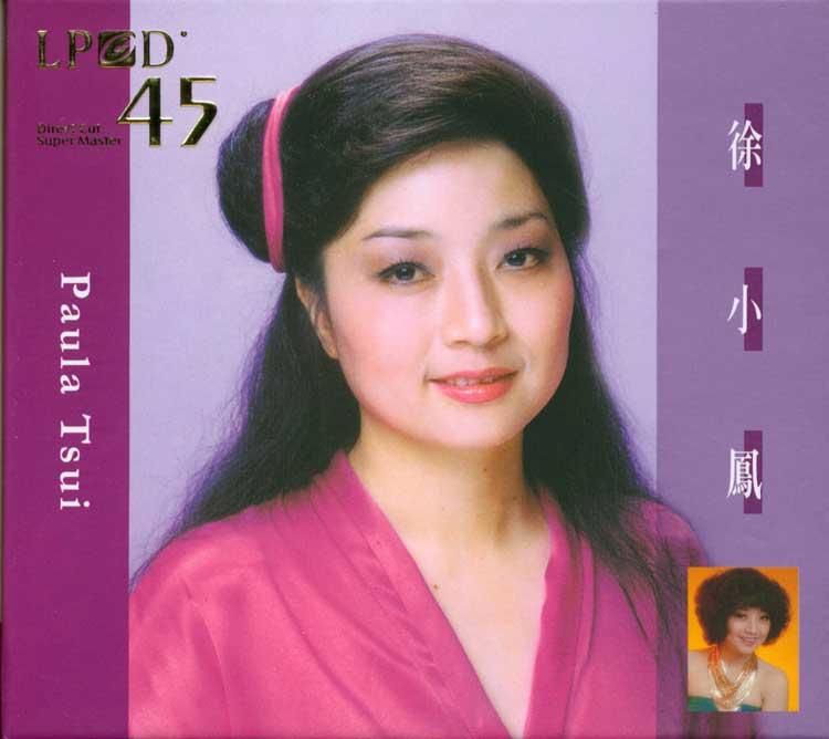 Xu Xiaofeng Paula