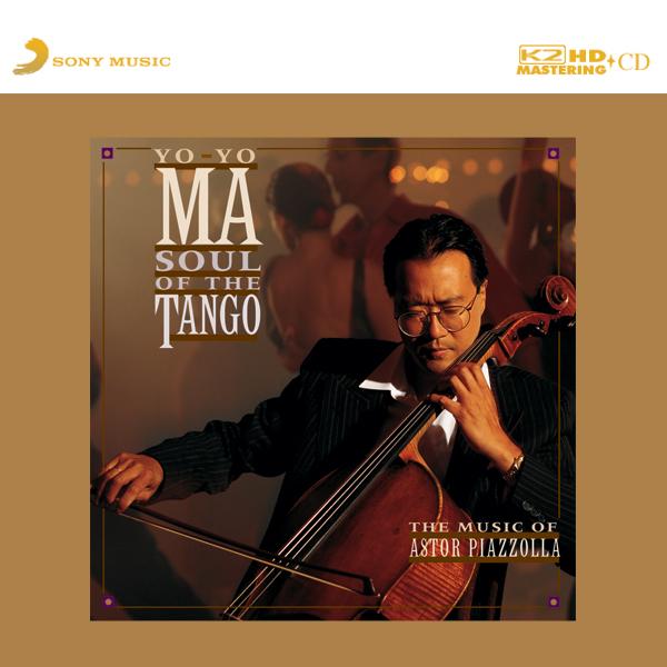 Soul of the Tango image