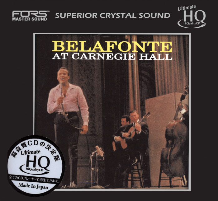 Harry Belafonte at Carnegie Hall image