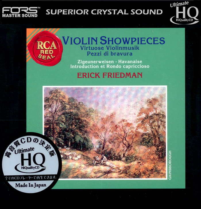 Violin Showpieces image