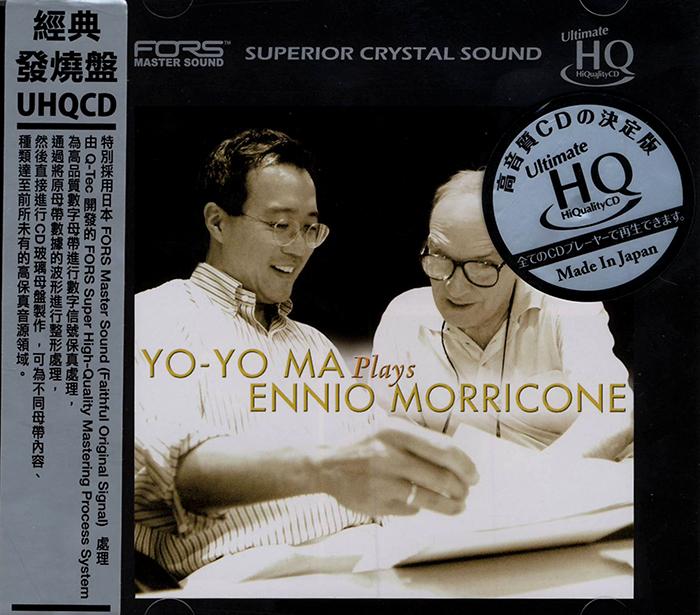 Yo-Yo Ma plays Ennio Morricone image