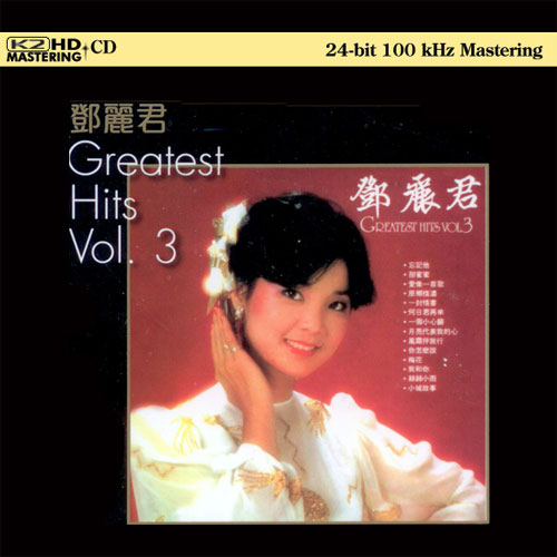Greatest Hits Vol.3  image