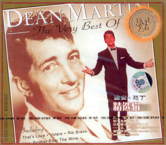 The Very Best of Dean Martin
