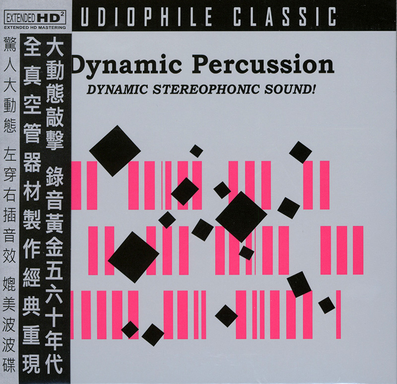 Dynamic Percussion
