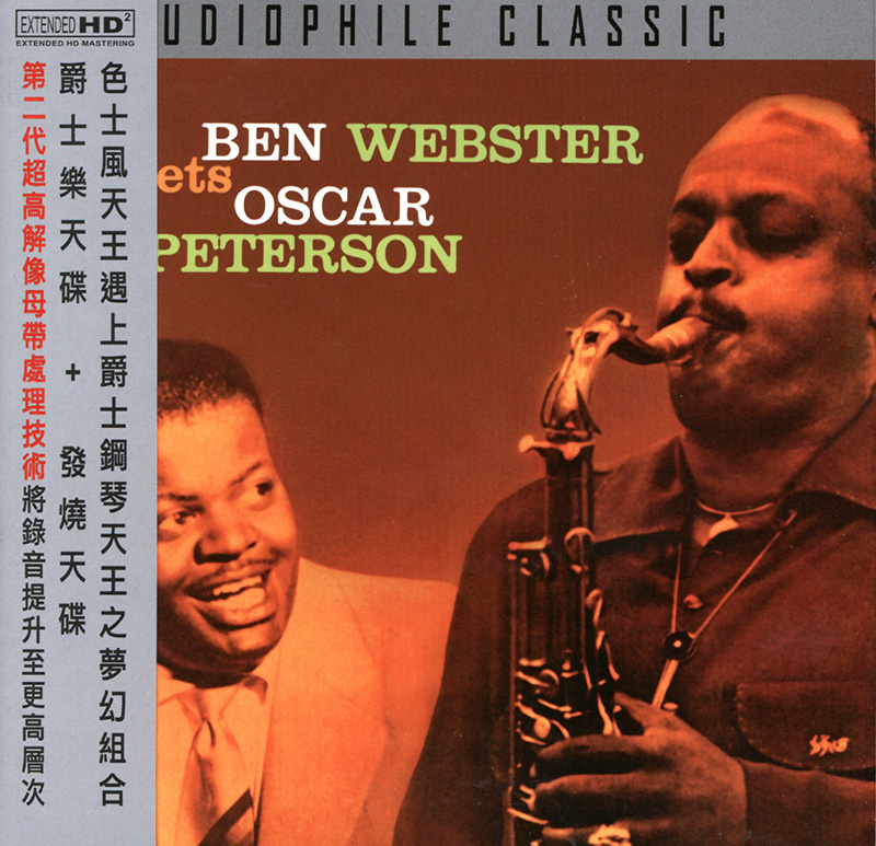 Ben Webster Meets Oscar Peterson image
