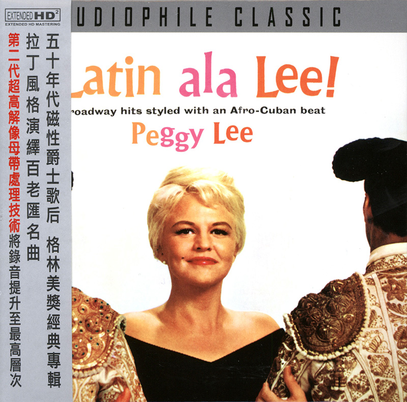 Latin Ala Lee