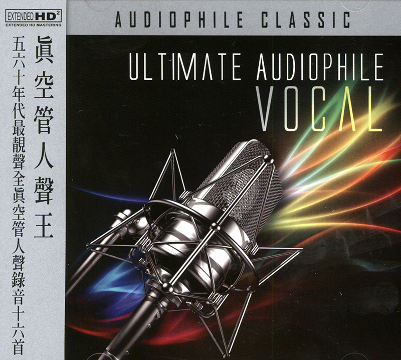 Ultimate Audiophile Vocal image