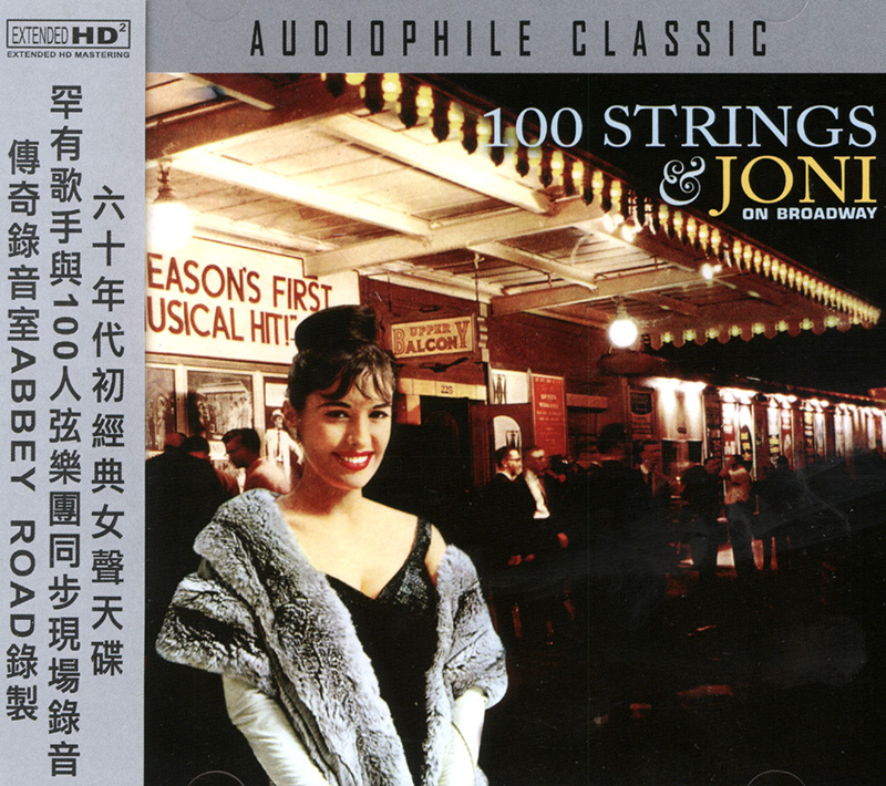 100 Strings & Joni On Broadway