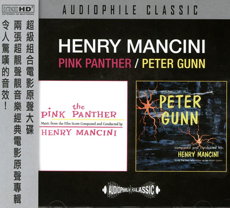 Pink Panther / Peter Gunn