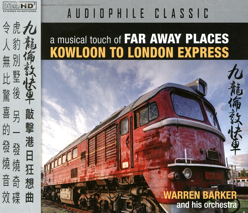 Kowloon To London Express image