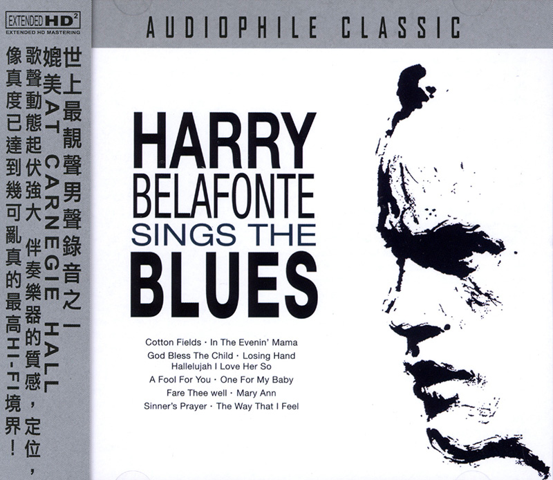 Harry Belafonte - Sings The Blues image