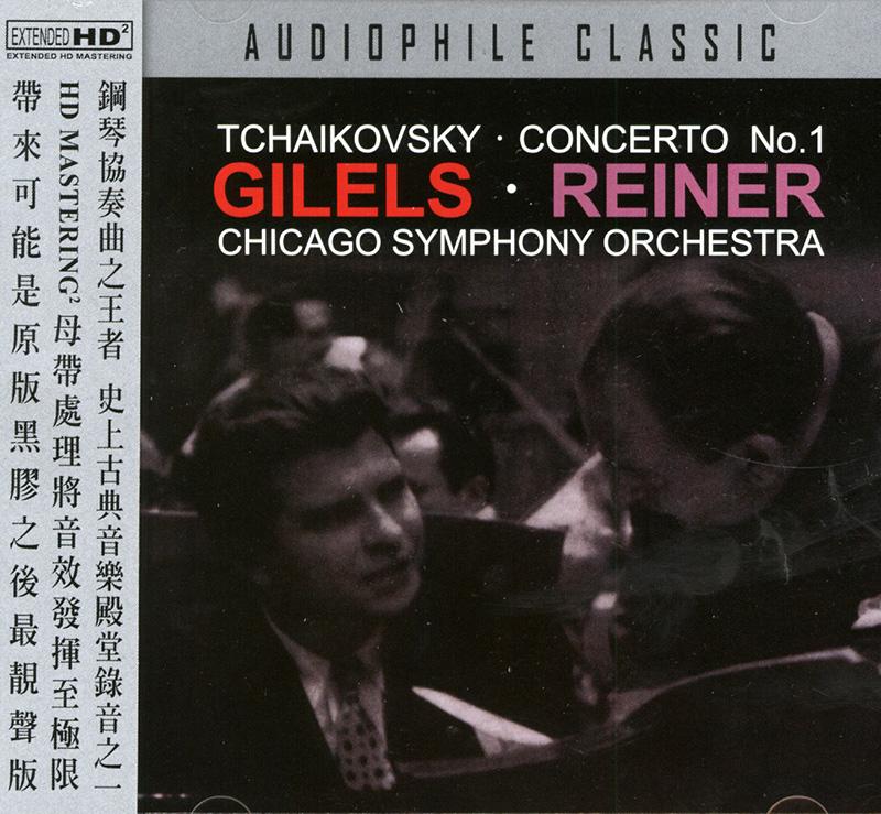 Piano Concerto No. 1 in B-flat minor, Op. 23