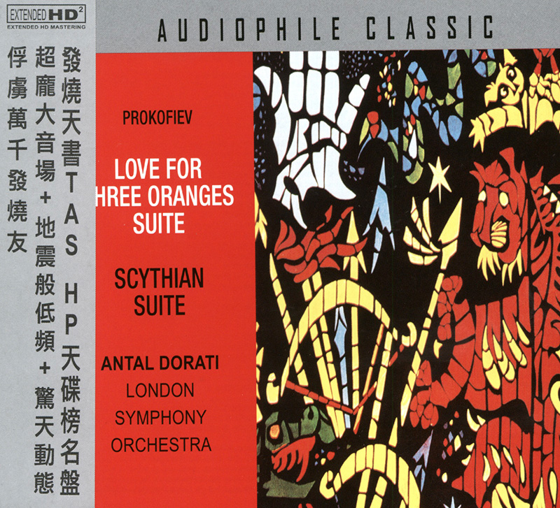 Love For Three Oranges Suite / Scythian Suite