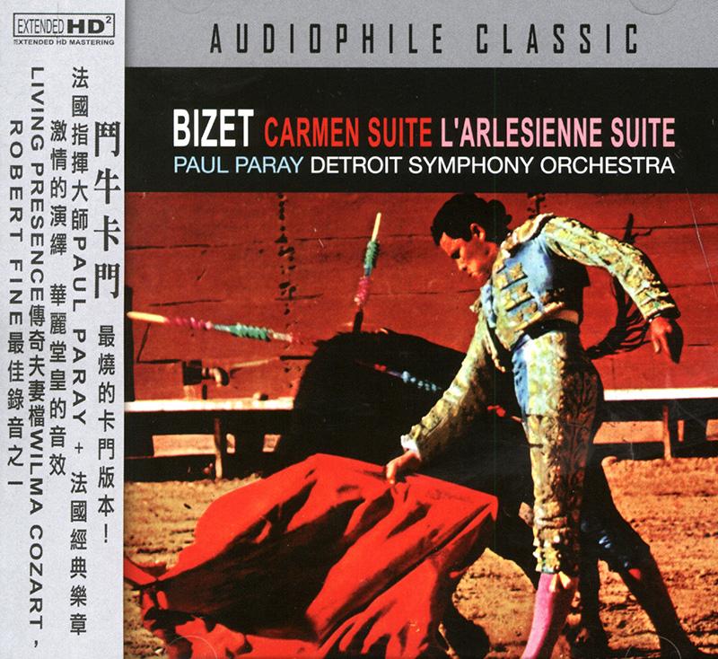 Carmen Suite / L'arlesienne Suite No. 1 & 2