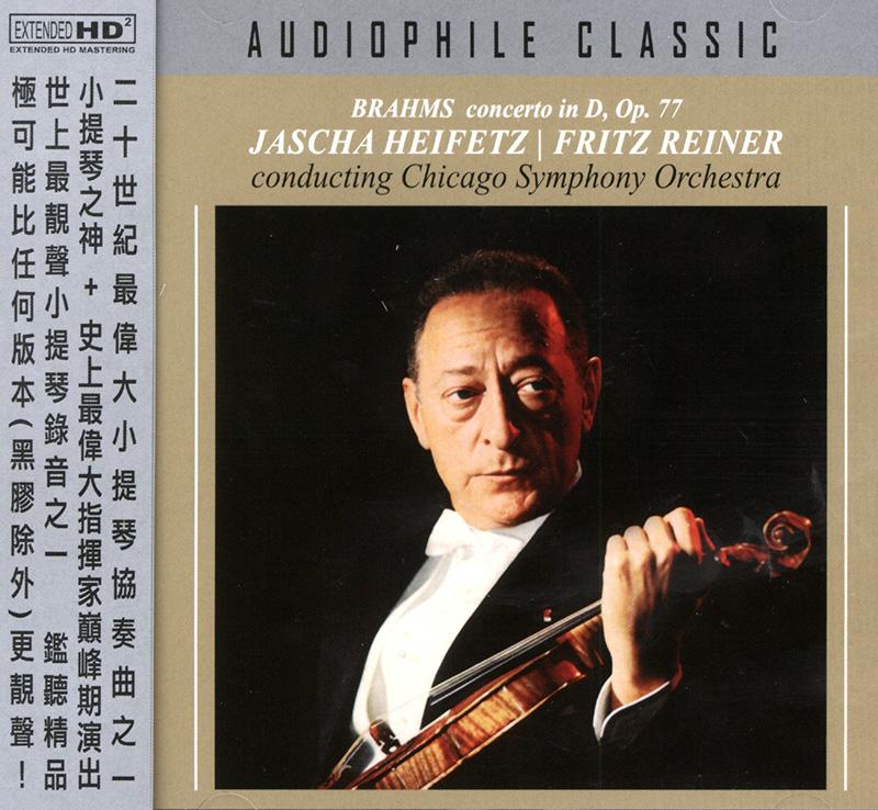 Violin Concerto in D, Op. 77 image