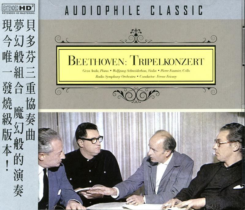 Concerto for Piano, Violin, Cello & Orchestra