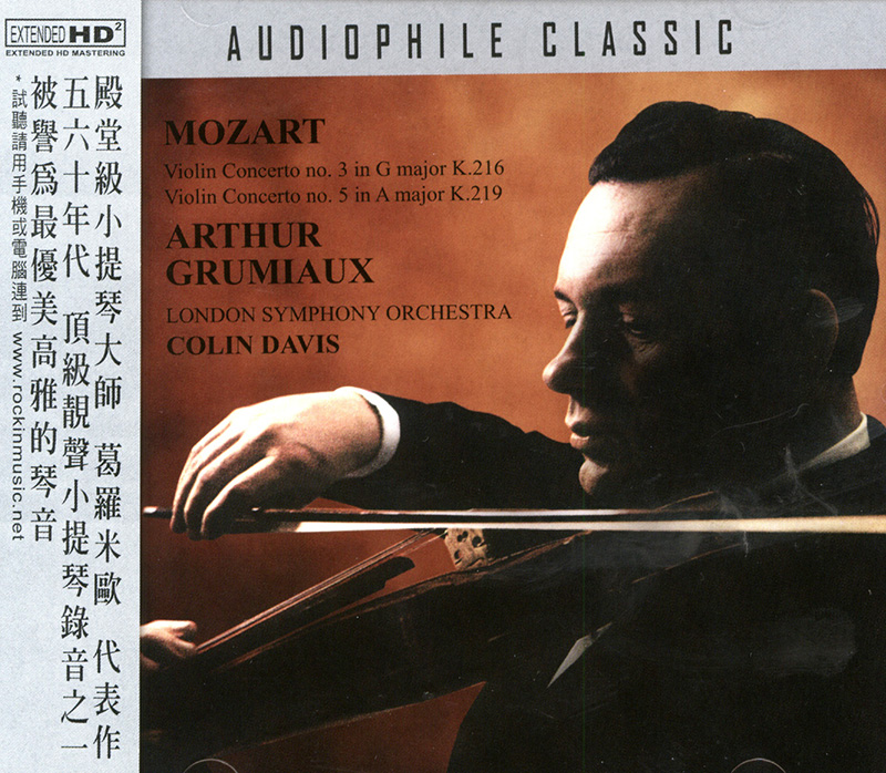 Violin Concerto No. 3 & No. 5 image