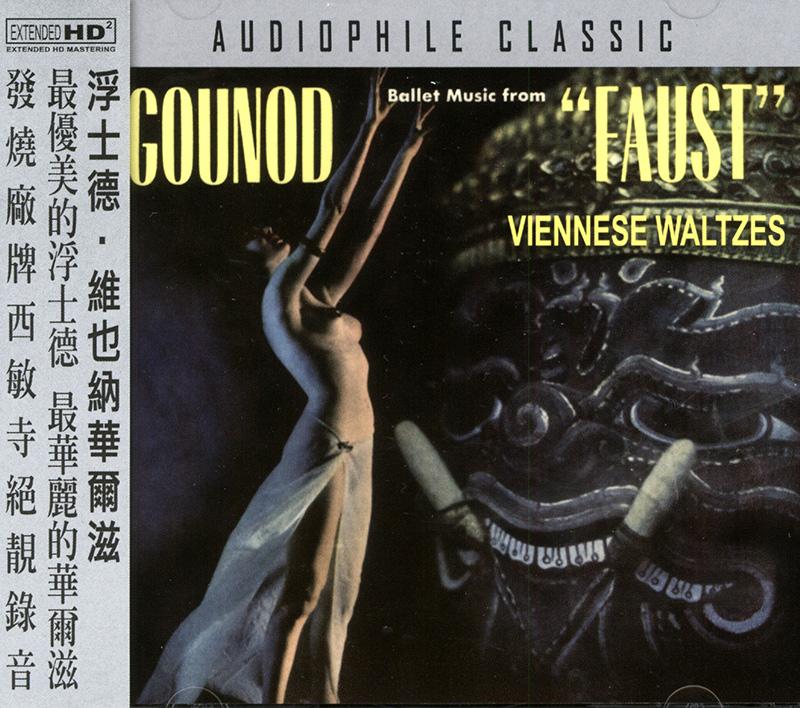 Faust / Vienna Waltzes