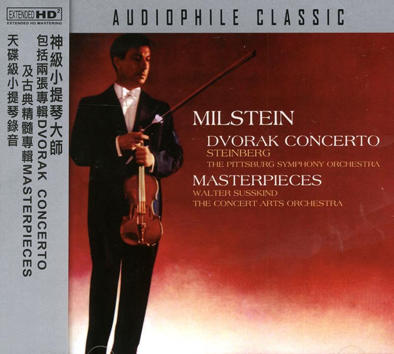 Dvorak Concerto & Masterpieces