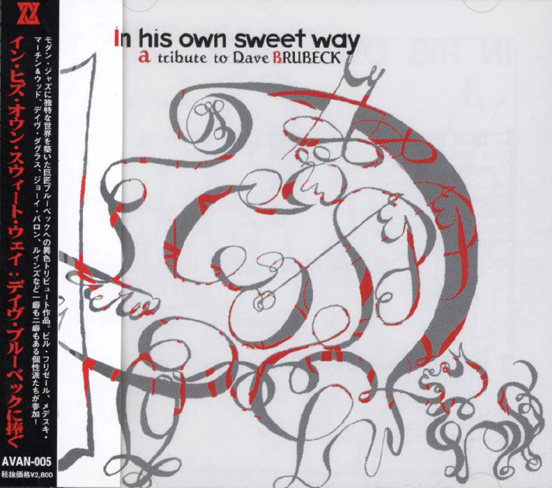 In his own sweet way