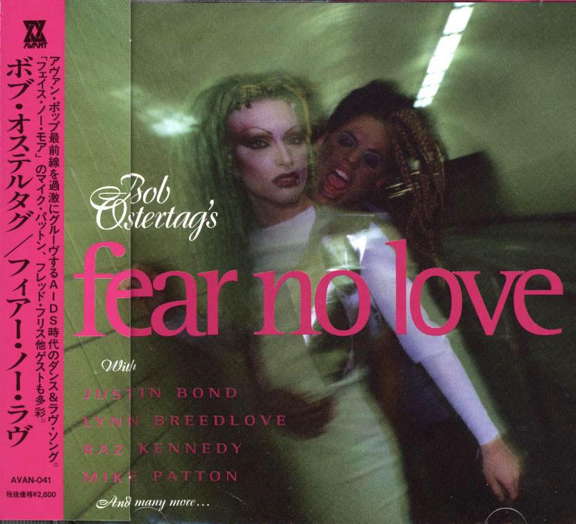 Fear No Love image