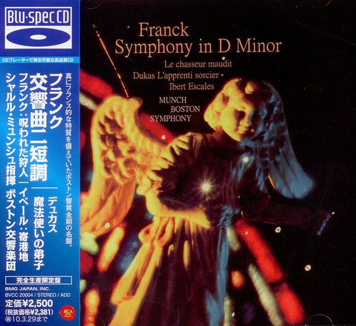 Symphony in d minor / Le Chasseur Maudit / L'apprenti sorcier / Escales