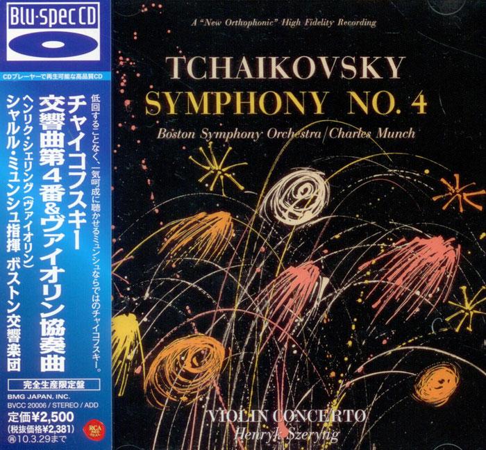 Symphony No.4 & Violin Concerto