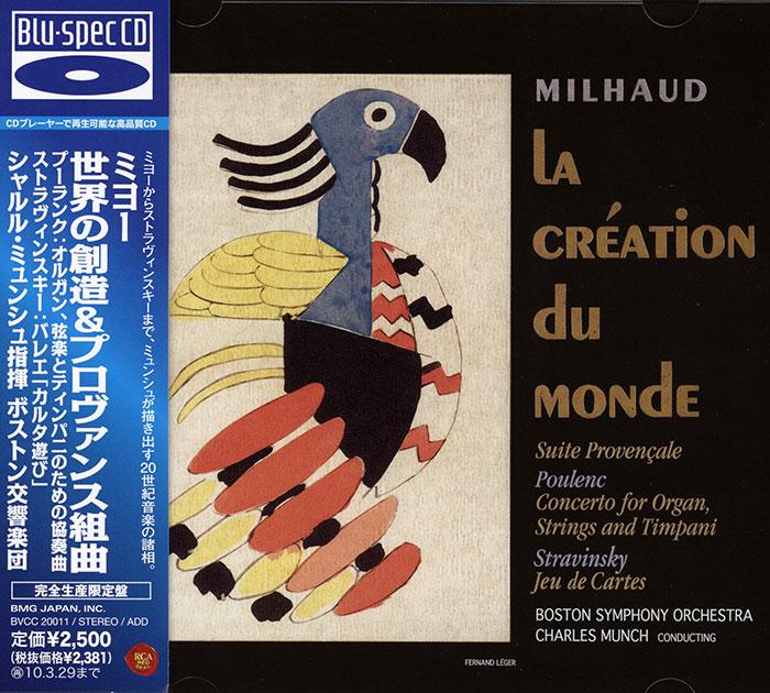 La Creation du Monde, Suite Provencale / Concerto in G Minor for Organ / Jeu de Cartes
