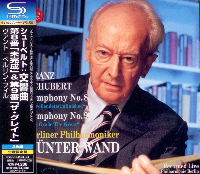 Symphony 8 & 9