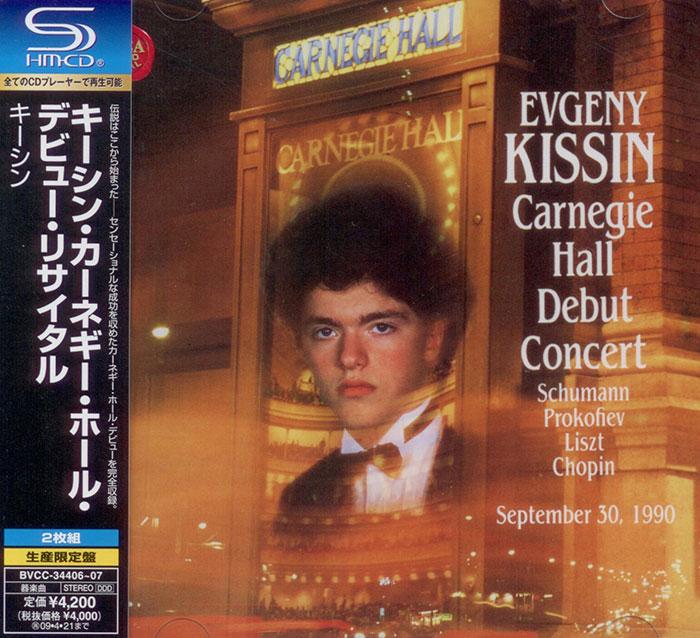 Carnegie Hall Debut Concert - September 30, 1990